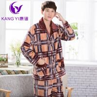 香港康谊 睡衣新款秋季男士法兰绒开衫长袖超细柔珊瑚绒家居服套装