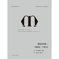 明治天皇:1852―1912