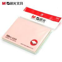 M&G晨光 YS-11 3X4多彩优事贴100页(单本颜色随机) 当当自营