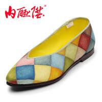 内联升布鞋 女鞋老北京布鞋春夏季坤皮水彩尖口女式布鞋7246A