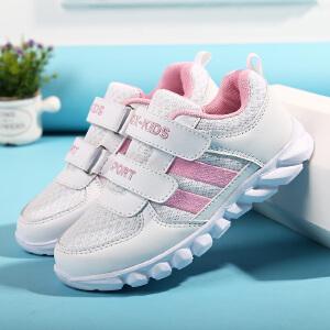 2018新款儿童运动鞋女童鞋儿童运动鞋女学生男童鞋中大童运动鞋休闲鞋跑步鞋 网面小白鞋