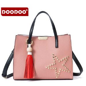 【支持礼品卡】DOODOO 包包2017新款斜挎包女士包包单肩手提大包托特包简约流苏包 D6115