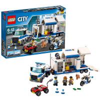 乐高城市系列 60139 移动指挥中心 LEGO City 积木玩具