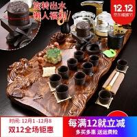 陶瓷茶杯 全自动四合一茶具套装家用实木茶盘整套功夫紫砂陶瓷茶杯茶台 36件