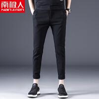 南极人夏季新潮时尚休闲裤修身有型简约长裤