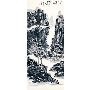 中国近现代国画家、全国第二届政协委员、中国美术家协会理事 黄宾虹《山水》DW180