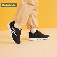 巴拉巴拉女童鞋儿童运动鞋男童鞋子2019新款时尚潮大童鞋冬季一棉