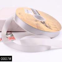2cm宽素色系彩带缎带鲜花蛋糕礼品盒包装丝带扎带创意礼品装饰带 浅灰色 0007#