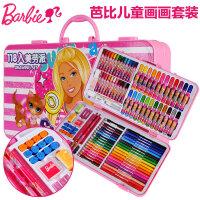 芭比儿童画画套装绘画工具水彩笔蜡笔美术用品文具画笔礼盒小学生