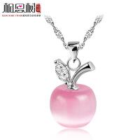 相思树 粉色猫眼石苹果项链 女韩版925纯银首饰品圣诞节平安果吊坠XL182