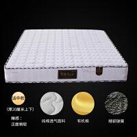 海马床垫1.5m1.8米软硬两用乳胶椰棕20cm厚15cm厚席梦思床垫1.2米