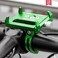 摩托车电动车导航夹铝合金手机支架山地车公路自行车骑行装备