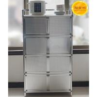 加厚不锈钢碗柜厨房柜茶水灶台柜铝合金阳台储物柜餐边柜 五层十门 长95*宽45*高173 双门