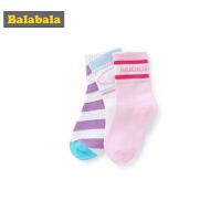 【2.26超品 5折价:24.5】巴拉巴拉儿童袜子秋季薄款宝宝棉袜女童长筒袜透气棉甜美三双装女
