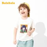 【2件6折价:40.8】巴拉巴拉男童短袖T恤儿童体恤男宝宝上衣2020新款夏装童装洋气棉