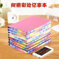 博文(bowen)330/331/332 时尚创意炫彩笔记本彩虹色喷边设计PU皮面记事本