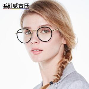 威古氏防辐射防蓝光眼镜手机电脑护目镜女复古圆框近视平光镜