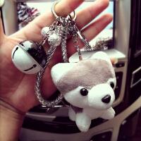 包邮哦毛绒哈士奇钥匙扣钥匙链韩国创意可爱毛绒小狗狗挂件公仔钥匙扣汽车钥匙毛球挂件钥匙链女
