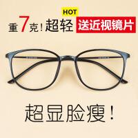 眼睛框镜架男个性韩潮配眼镜女成品50/200/300/400度全框大脸