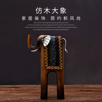 树脂大象摆件 客厅大号泰国风水象 北欧仿实木三口之家工艺品