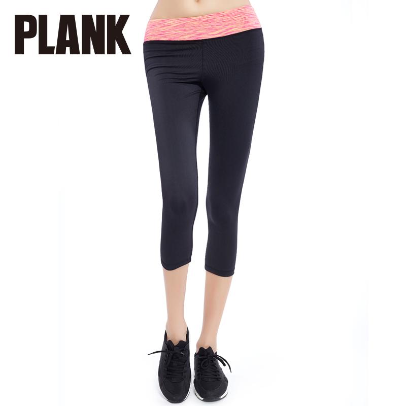 比瘦 PLANK 百搭段染腰头跑步弹力七分裤 紧身瑜伽运动裤塑身裤提臀裤无痕 PK017比瘦-专注于健康塑身14年