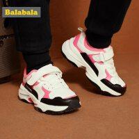 【3.5折价:83.97】巴拉巴拉女童运动鞋男童鞋子2019新款儿童鞋保暖网红小童鞋潮冬季
