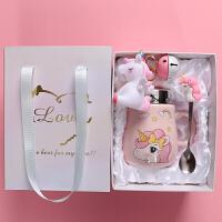 创意马克杯时尚陶瓷水杯子陶瓷杯可爱超萌马克杯带盖勺INS韩版创意潮流个性少女卡通 礼盒装+钥匙扣