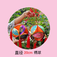 绣球广西特产壮族特色纯手工民族工艺品高品质刺绣绣球6-60cm
