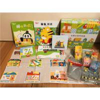 新版巧虎26个月26月龄长短认知汽车组停车场巧虎儿童玩具过家家