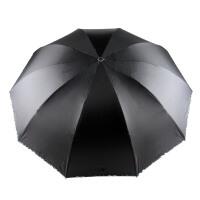 [当当自营]天堂伞 30329 黑色 三折晴雨伞黑胶纯色格子包边商务伞防紫外线遮阳伞