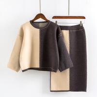 拼色长款毛衣裙2018韩版新款半身裙针织毛衣套装女秋冬两件套套裙 均码(适合75-115斤)