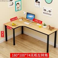 转角书桌电脑桌拐角台式书桌墙角学习桌子简约现代L型写字办公桌 180*100*74无柜左转角 送主机托