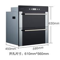 帅康(Sacon)ZTD100K-K4 100L大容积二星级嵌入式消毒柜家用消毒碗柜