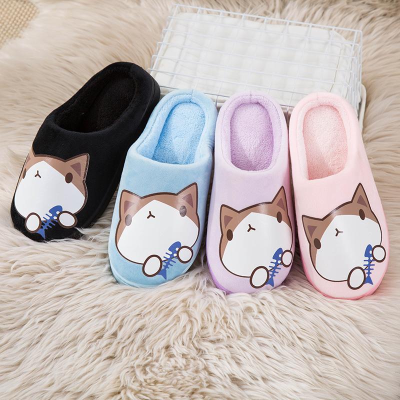 LOVO家纺 情侣卡通猫咪印花家居拖鞋子 4色可选
