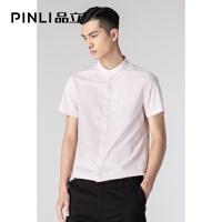 PINLI品立2020夏季新款男装修身立领短袖衬衫男衬衣潮B192313264