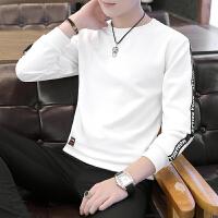 卫衣男长袖圆领套头打底衫青少年学生长袖T恤青年大学生韩版外套W222