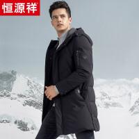 恒源祥羽绒服男士中长款2018冬装新款中青年韩版休闲连帽加厚外套