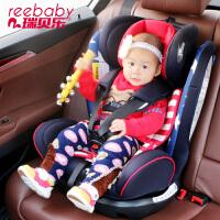 REEBABY 汽车儿童安全座椅ISOFIX  0-1-4-12岁婴儿宝宝新生儿可躺儿童车载安全坐椅 3C认证 双向安装