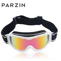 帕森柱面滑雪眼镜 儿童滑雪镜 双层偏光防雾儿童风镜625