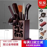 茶夹子竹制茶道六君子套装功夫茶具配件纯铜实木质不锈钢茶杯镊子