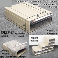 透明塑料抽屉组合式收纳盒零件元件盒工具盒手机螺丝盒桌面文件盒