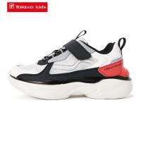 【到手价:299元】探路者童鞋 2020春夏新款户外男女童轻便透气儿童运动鞋QFSI85014