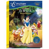迪士尼双语小影院第一辑6册套装