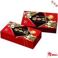 送货券-稻香村迎福礼京八件糕点礼盒1.2kg-电子券-礼券-礼卡
