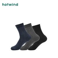 Hotwind2018年秋季新款男士素色中帮袜P082M8300