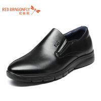 红蜻蜓男鞋 冬季新品商务休闲套脚皮鞋头层牛皮男士日常真皮单鞋