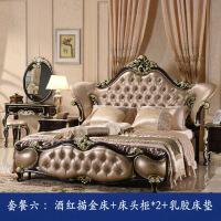 �W式床�p人床��木床高箱1.8米法式公主床婚床�P室家具 床+床�^柜*2+乳�z床�| 1800mm*2000mm框架�Y��