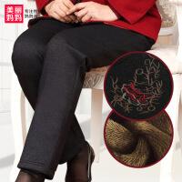 秋冬装加绒中年妈妈婆婆冬天宽松冬季裤子妇女士外裤中年人女装