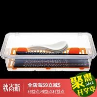 筷子筒沥水筷子盒带盖筷盒创意餐具家用快子勺子收纳盒筒架 筷子收纳盒一个装