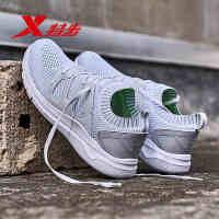 特步男鞋跑步鞋夏季运动鞋网面透气跑鞋子2019新款夏轻便跑步鞋男982219119577
